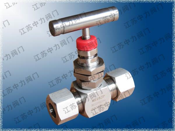 高温高压电站针阀生产厂家