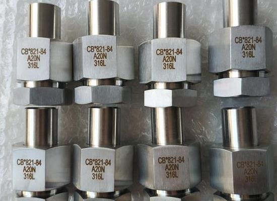 CB*821-84A型中間平肩螺紋接頭