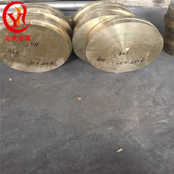 QAl9-4铝青铜棒铝青铜板铝青铜管