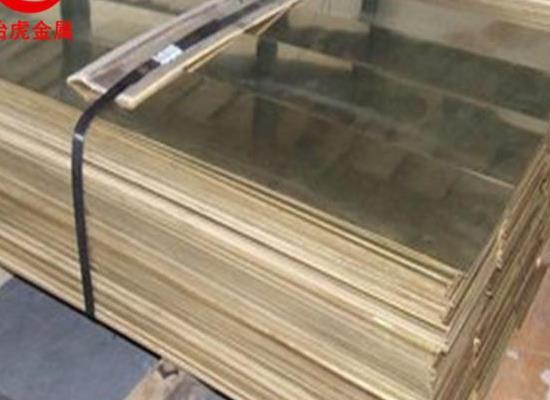 QAl10-5-5铝青铜棒铝青铜板铝青铜管