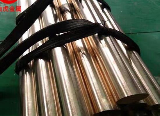 QBe2铍青铜棒;铍青铜线;铍青铜管