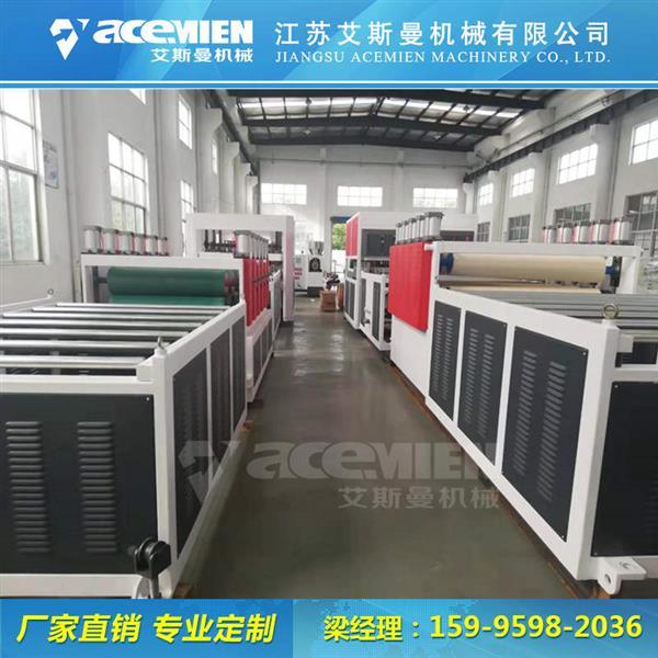 浙江PP中空模板设备、PP中空模板机器、PP中空模板生产线