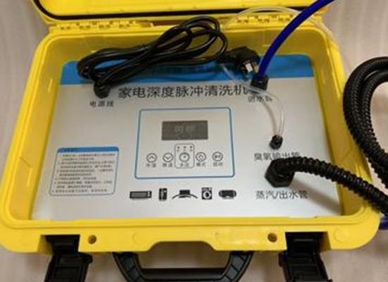 紐潔高溫高壓家電清洗機廠家直銷一件代發