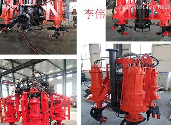耐磨鉻合金材質潛水砂漿泵 大口徑抽沙泵