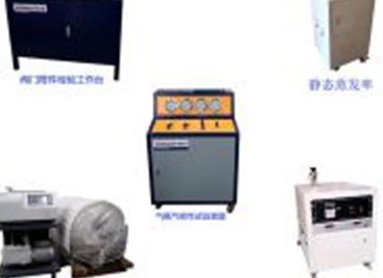 LNG低温气瓶校验流程介绍 低温气瓶夹层抽真空设备