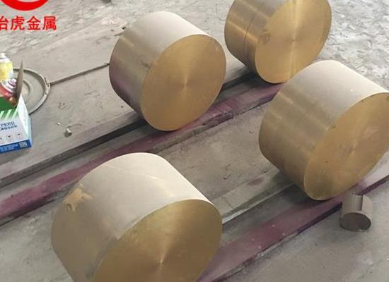 QCr0.6-0.4-0.05铬青铜价格厂家