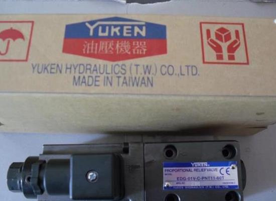 YUKEN 榆次油研 電磁溢流閥 S-BSG-06-2B3B