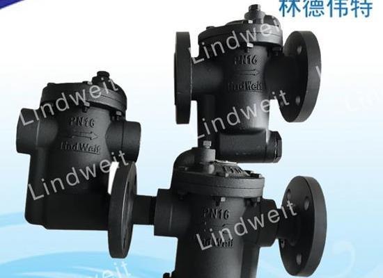 林德伟特品牌高效节能倒吊桶蒸汽疏水阀