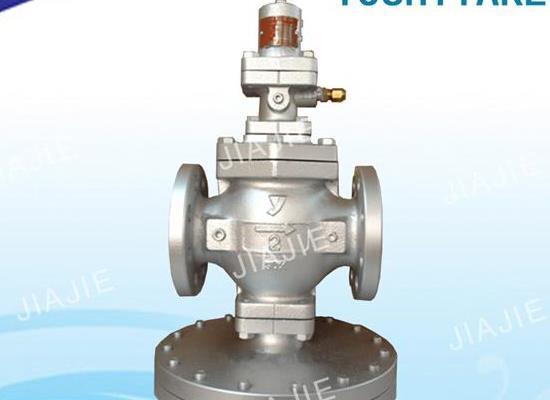 Yoshitake耀希達凱原裝進口先導式蒸汽減壓閥
