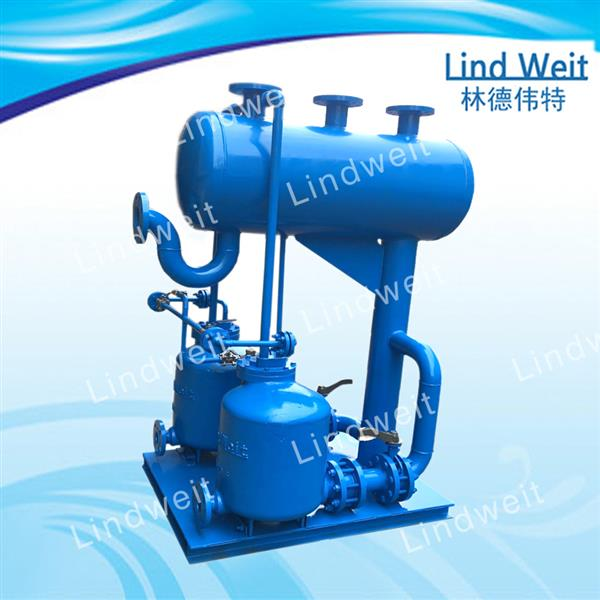 林德偉特LindWeit廠家直銷蒸汽冷凝水回收泵