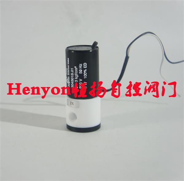 水质检测仪电磁阀HYZF4-4-01微型塑料防腐电磁阀