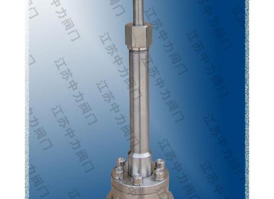 低溫長軸截止閥供應商 低溫長軸截止閥型號