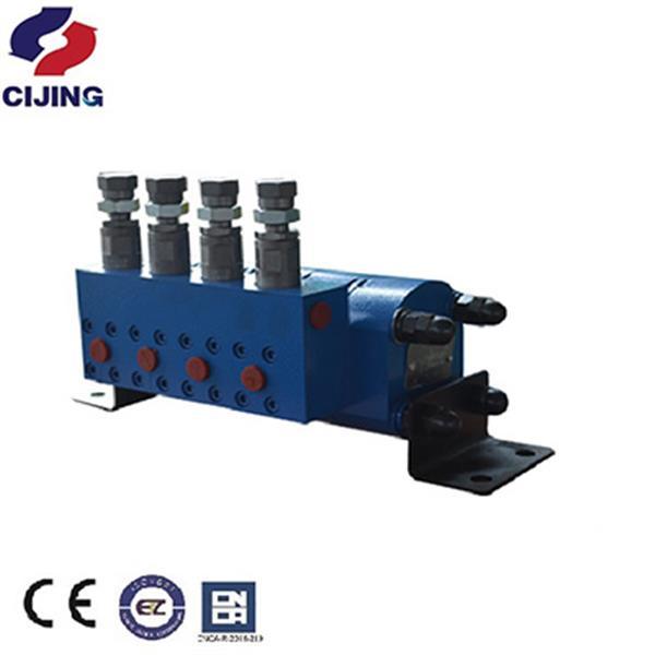 优科精流UW型液压同步分流马达