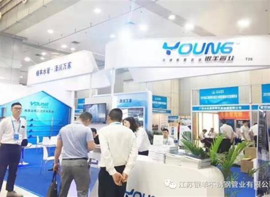 2019武汉水博会风采