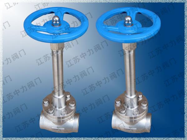 不锈钢低温承插焊截止阀