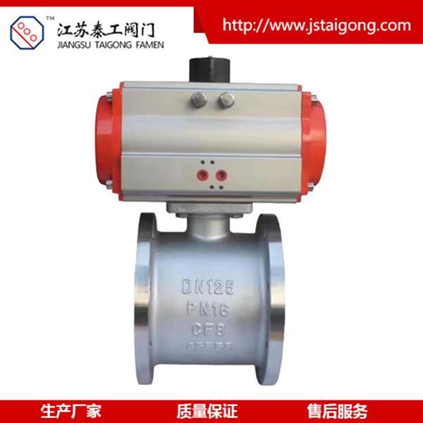 气动保温球阀,硬密封保温球阀,气动保温球阀价格