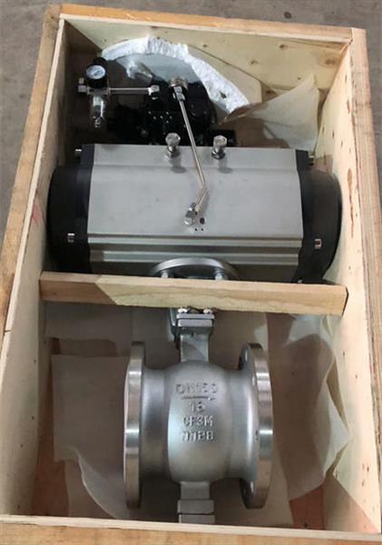 防腐V型球閥,耐磨V型球閥 VQ347Y-16P 凱吉閥門