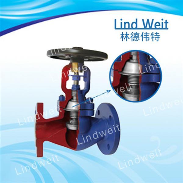 林德伟特LBSV优质蒸真仙汽波纹管截止阀