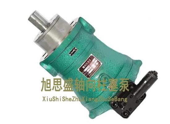 旭思盛 PCY14-1B 軸向柱塞泵 高壓油泵 柱塞泵