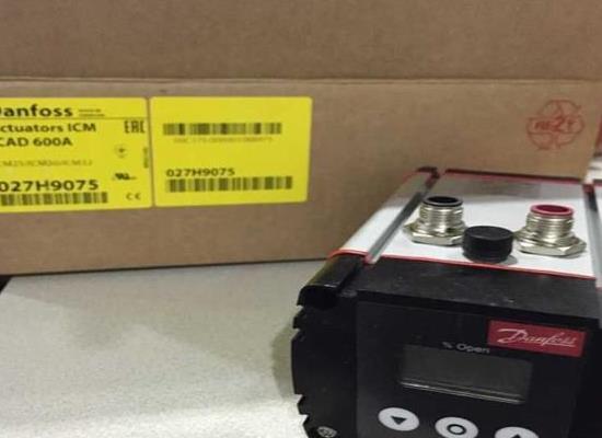 丹佛斯牌icad600a-900,icad1200电动执行器