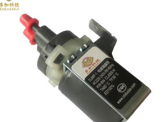 电磁隔膜泵