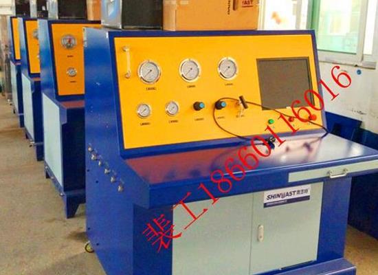 水压铁补天测试台  水压试验�机0-320mpa范围兄弟了可选择试验台
