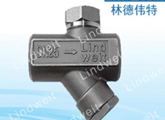 林德伟特蒸汽管道圆盘式疏水阀 德国品质