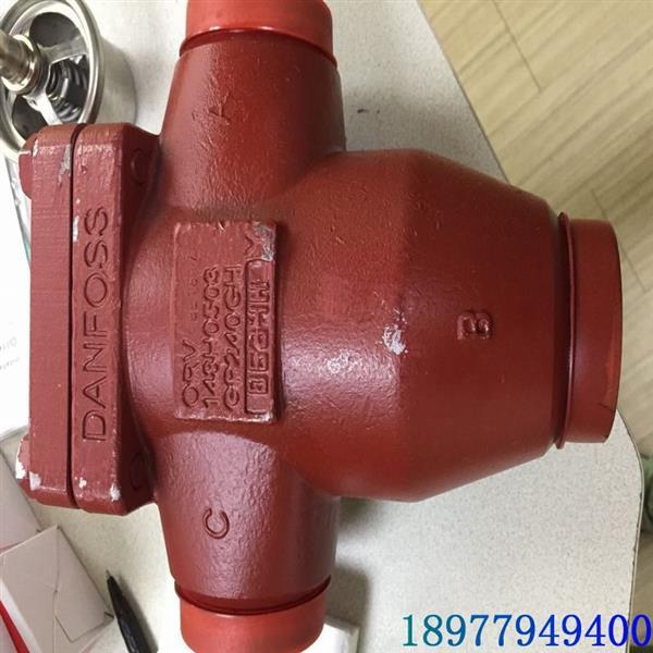 丹佛斯牌ORV25-40-65,148H0503油温三通阀