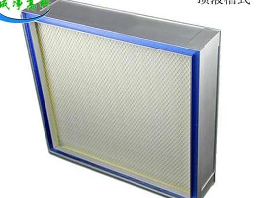 成都高效空气过滤器厂家  重庆市初效空气过滤器厂家