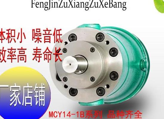 奋进轴向柱塞泵 10MCY14-1B轴向柱塞泵 高压油泵
