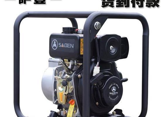 云南萨登4寸手启动DS100DP 厂家生产直销