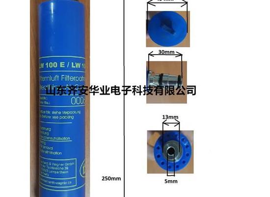 LW100 E呼吸器充气泵活性炭滤芯000644压缩机保养