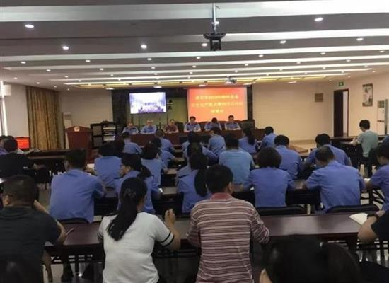 南安市市场监督管理局开展特种设备安全专项整治