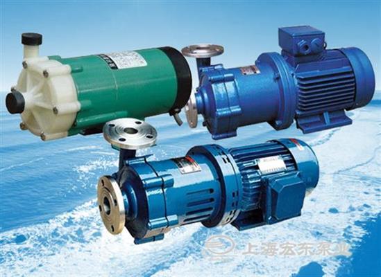 上海宏东传承工匠精神,聚力打造磁力泵 行业领先品牌