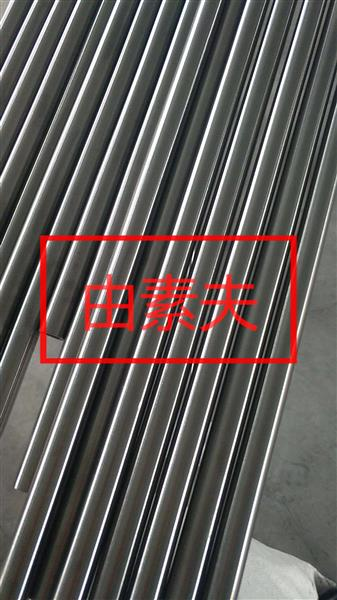 不锈钢引压管