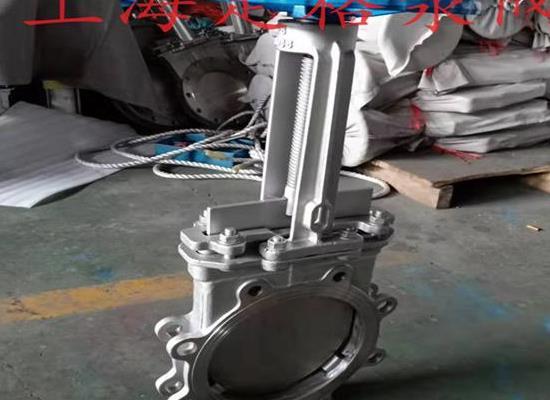 PZ73F-10P 不锈钢刀闸阀