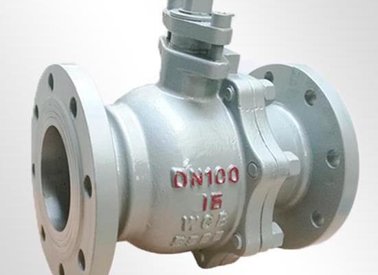 碳鋼法蘭球閥 Q41F