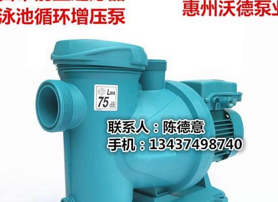 BLAUMARS1 150-22M亚士霸1.6KW泳池循环泵