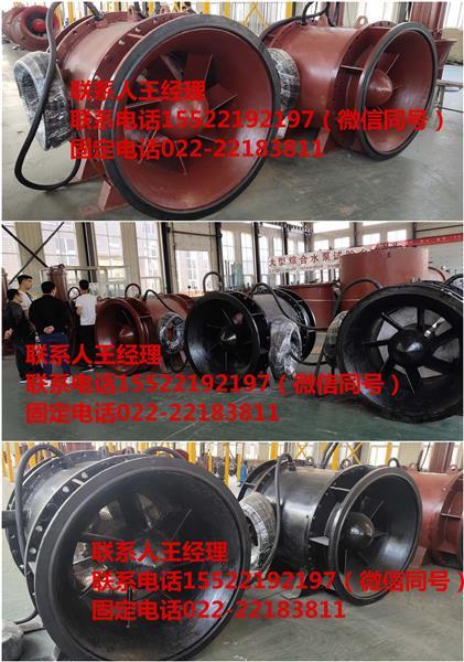 安徽亳州大流量排水工程全贯�K流潜水泵