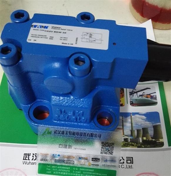 威格士电液换向阀 DG5V-7-2C-T-M-U-H5-40