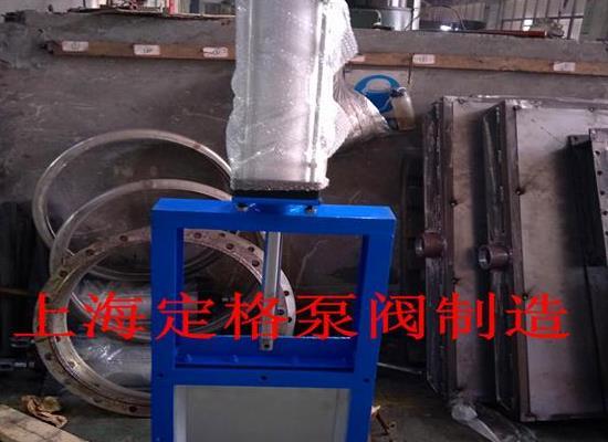 LMD-6 气动插板阀 螺旋闸门