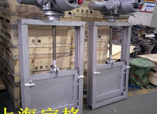 QZM-9 電動渠道閘門 插板閥