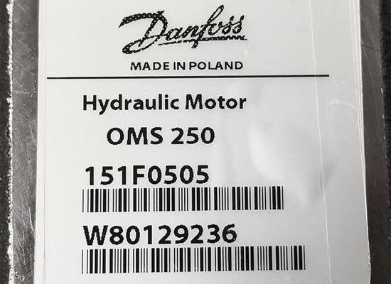 151F0505/Danfoss/馬達
