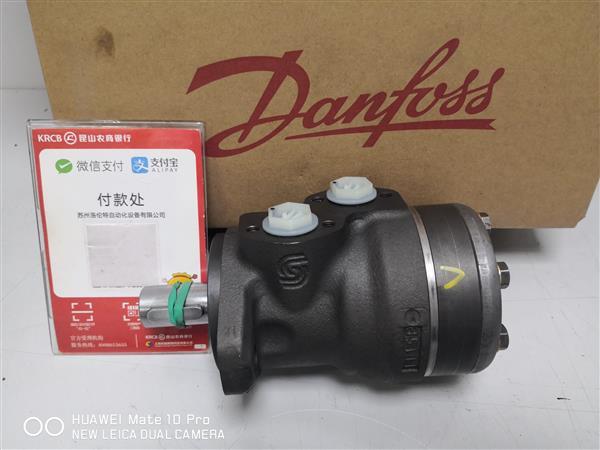 OMP80  151-0611/Danfoss丹佛斯/马达