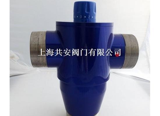 DN100-4寸三通恒温混水阀