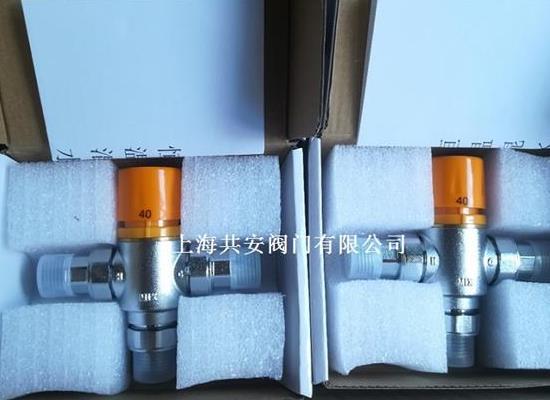DN25/32/40/50供热工程管道恒温阀混水器