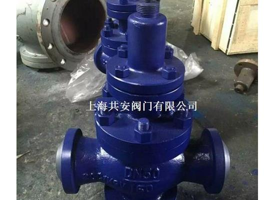 Y63H-16C高温高压焊接式蒸汽减压阀