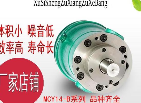旭思盛 2.5MCY14-1B轴向→柱塞泵 高压油泵 柱塞泵