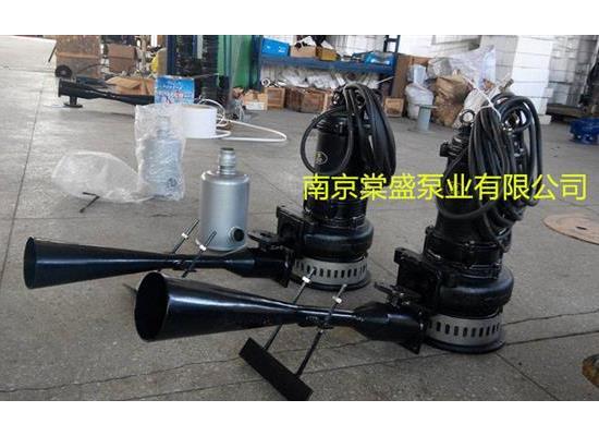 QSB0.75射流曝气机