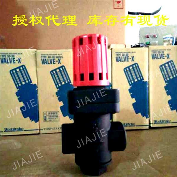 耀希铸达凯原装进口直动式蒸汽减压阀GD-30